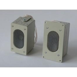 Колонка акустическая защищенная «МАРС - АКЗ»